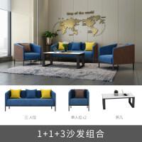 办公沙发现代简约商务布艺沙发会客接待沙发工作室三人位休闲沙发 +茶几