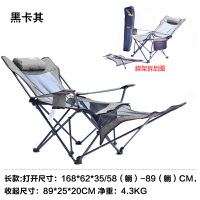 户外折叠躺椅子便携式靠背钓鱼椅露营折叠椅休闲凳午睡床椅沙滩椅