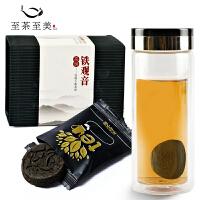 至茶至美 特色茶饼 杯泡不散 安溪铁观音 浓香型特级茶叶 高山乌龙茶 茶饼 5泡 包邮