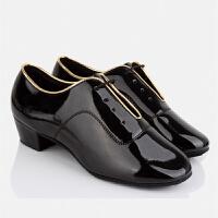 拉丁舞鞋男童鞋舞蹈鞋男士黑色少儿童软底练功鞋皮鞋秋冬