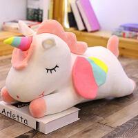 粉色独角兽公仔女孩小马毛绒玩具床上抱枕可爱少女公主大玩偶娃娃