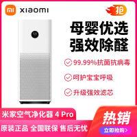 XiaoMi/小米米家空气净化器MAX 家用室内办公卧室智能氧吧除甲醛雾霾粉尘