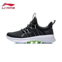 李宁跑步鞋男鞋新款官方正品舒适系列轻便休闲透气男士低帮运动鞋