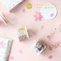 信的恋人樱系列和纸胶带唯美小清新樱花花朵花瓣手账DIY装饰贴纸
