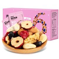 【洽洽每日坚果525g】混合坚果恰恰综合干果果仁蜜饯休闲零食礼盒