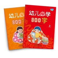小达人点读笔幼儿800识字可点读儿童中文直接点读