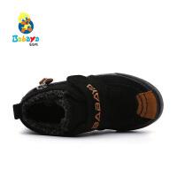 【2.5折价:62.5】芭芭鸭儿童棉鞋男童雪地棉靴女童鞋子加绒保暖儿童冬鞋2019新款潮