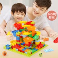 小�w粒�e木桌男女�和�����多功能智力拼�b益智塑料玩具兼容�犯�