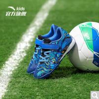 【券后价116】安踏儿童(ANTA)官方旗舰店儿童童鞋男小童足球鞋运动鞋312039920