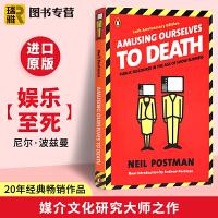 现货正版 娱乐至死 英文原版 Amusing Ourselves to Death Neil Postman 尼尔波兹