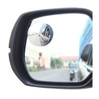 后视镜小圆镜汽车无边玻璃盲点辅助广角镜反光倒车镜子汽车礼品