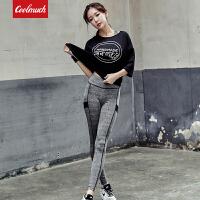 【折上1件9折/2件8.5折】Coolmuch运动休闲套装2019新款女士宽松舒适透气跑步健身中袖T恤长裤两件套RE1
