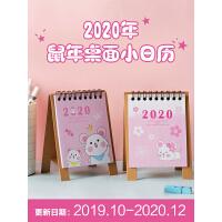 居家家2020年卡通台历鼠年日历摆件办公桌面记事本计划本小年历