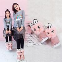 韩版秋冬女孩公主女童短靴可爱兔兔棉靴绒亲子鞋毛靴童鞋