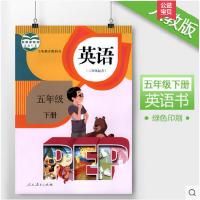 正版全新2018新版5五年级下册英语书pep课本人教版小学英语pep英语PEP五年级下册课本三年级起点人民教育出版社