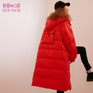 妖精的口袋圣诞村冬装新款宽松连帽纯色长款直筒羽绒服女