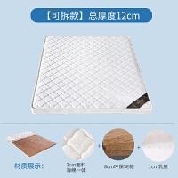 棕榈叠椰棕1.8m1.5米软硬棕垫1.2学生定做乳胶床垫经济型 提花白12厘米环保椰棕+乳胶 1800mm*1900mm