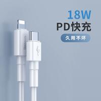 Baseus倍思 iPhone11pro Max快充线 Type-C to iP 闪充数据线PD手机充电线 18W