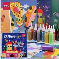 得力9682儿童沙画套装胶画彩砂女孩男孩手工绘画玩具新年圣诞礼砂画