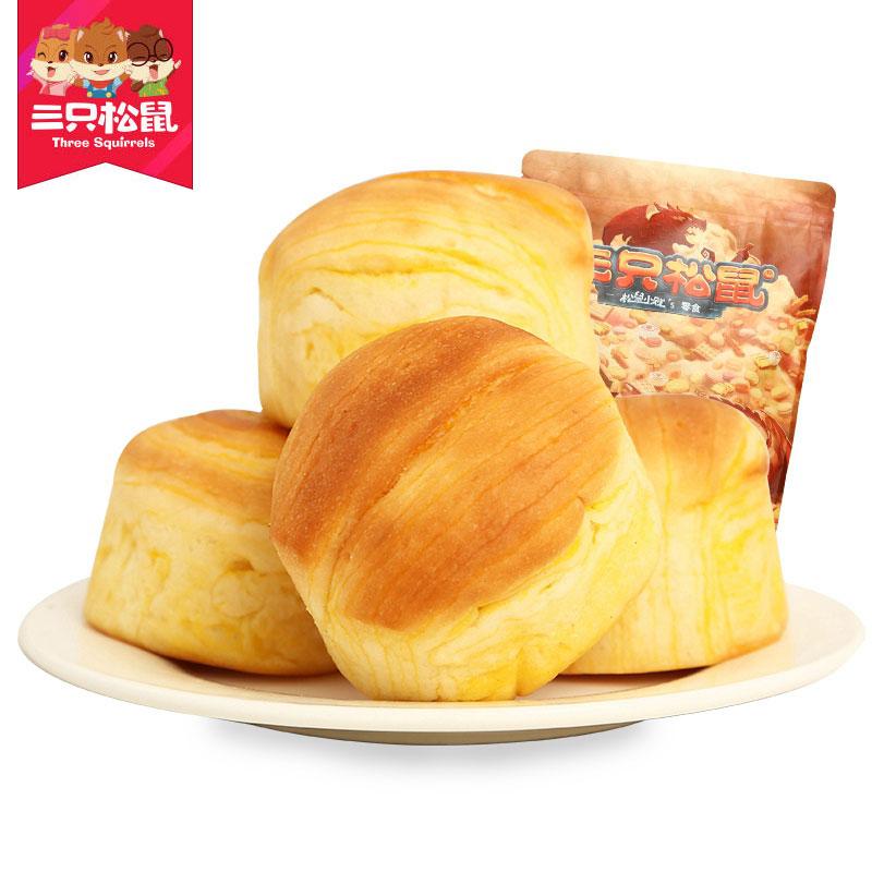 【三只松鼠_天然酵母面包218g】零食糕点北海道风味/香蕉牛奶风味踏青春日宴,满188减100,爆款低至3折起