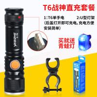 夜骑t6自行车灯车前灯USB充电强光LED手电筒山地车灯骑行装备配件 T6战神直充套餐(可调焦 远射300米 适合骑行