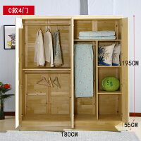 实木衣柜松木衣柜两门三门四门五门六3门4门抽屉储物衣橱松木家具 4门 组装