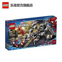 【当当自营】LEGO乐高积木 超级英雄SuperHeroes系列 76163 蜘蛛侠大战毒液爬行者 玩具礼物