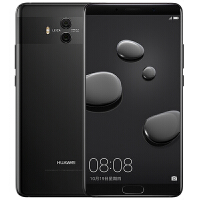 华为 HUAWEI MATE10 MHA-AL00(128G) 全网通4G 智能手机