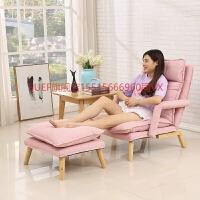 单人沙发椅网红款可折叠懒人沙发床小户型卧室榻榻米拆洗阳台躺椅