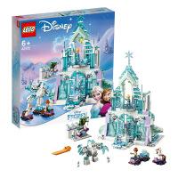 【当当自营】LEGO乐高 迪士尼公主系列 43172 艾莎的魔法冰雪城堡