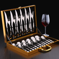 304刀叉勺不锈钢餐具套餐西餐牛排刀叉套装家庭情侣礼盒装