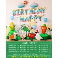 周岁生日布置趴体 岁宝宝 儿童主题派对背景墙装饰气球套餐