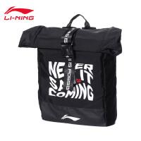 李宁双肩包男包女包2020新款篮球系列背包运动包ABSQ104