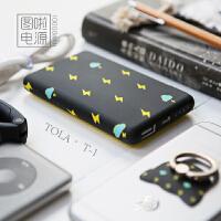 热卖新款 �有恼�品 图拉星球10000毫安 iphone7创意聚合物移动电源 小米充电宝 华为 荣耀 电源10000毫