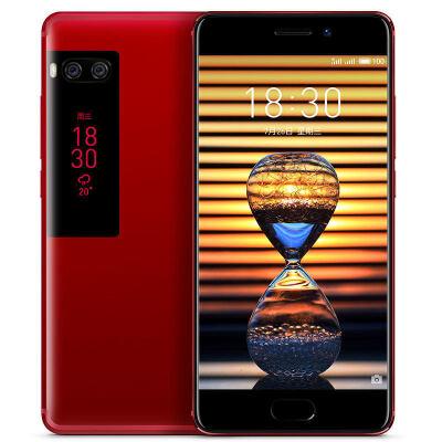 魅族 PRO7 全网通4GB+64GB 提香红 移动联通电信4G手机 双卡双待双摄如瞳,明眸善睐!
