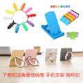 赠品系列:指环扣支架+迷你折叠手机支架+鱼骨绕线器