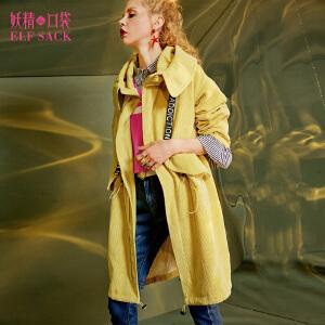 【6折价198元】妖精的口袋大发明家秋装新款宽松连帽复古外套风衣女长款