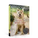 顺丰发货 Because of Winn-Dixie 都是戴茜惹的祸 Kate DiCamillo 青少年小说 这是一