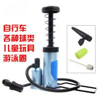 篮球 足球打气筒便携式排球充气筒玩具打气筒