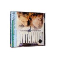 泰坦尼克号(蓝光碟 2BD50)