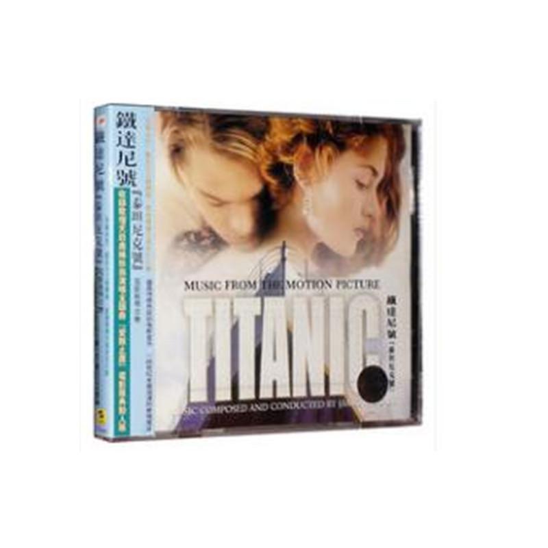 泰坦尼克号(蓝光碟 2BD50) 蓝光碟   全新正品   商城直销