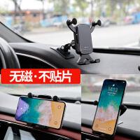 不贴片车载手机支架可横屏重力支撑汽车导航仪表台黏贴式通用
