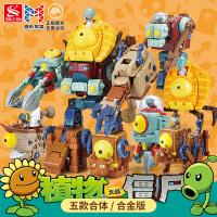正版植物大战僵尸玩具6男孩益智力变形8玩具合体僵尸豌豆射手10岁