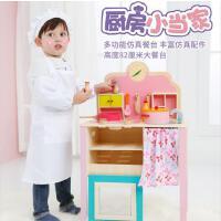 Onshine 木制厨房套装 木制过家家切切儿童做饭小厨房 煤气灶玩具