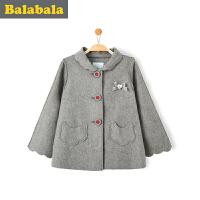巴拉巴拉女童外套小童宝宝上衣童装春秋装 儿童休闲便服女