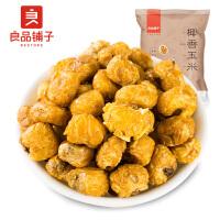 良品铺子 椰香玉米68g*2袋黄金豆爆米花椰香玉米休闲零食食品
