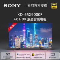 索尼(SONY) KD-65X9000F 65英寸 4K超清安卓智能液晶电视机18年新款