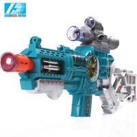 东发智能 电动玩具枪 男孩儿童玩具枪声光手枪狙击枪机关枪