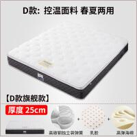乳胶床垫弹簧椰棕垫软硬垫加厚席梦思床垫子米