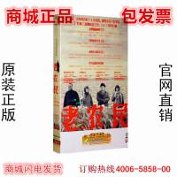 正版电视剧 老农民DVD陈宝国 冯远征 蒋欣 经济盒装10DVD碟片60集